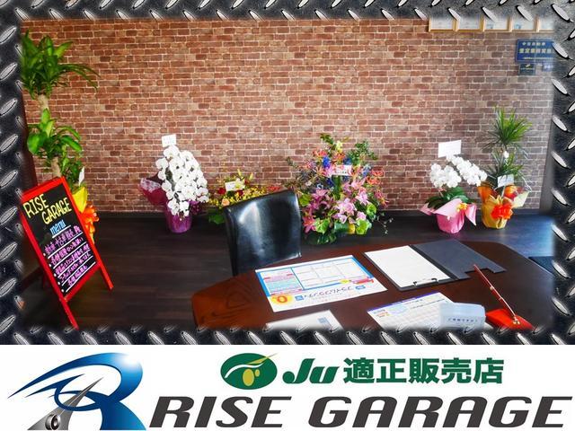 RISE GARAGE佐久平店(4枚目)