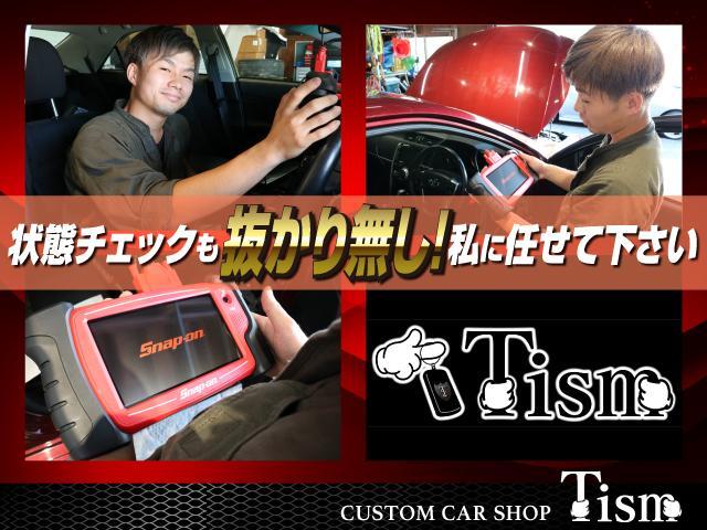 Tism ティーイズム マークX・カスタムカー専門店 株式会社FORTY SECOND(5枚目)