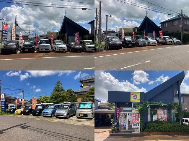 有限会社 松浜モーター商会(2枚目)