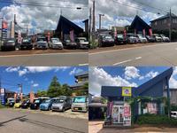 有限会社 松浜モーター商会
