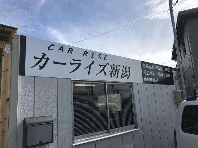カーライズ新潟(5枚目)
