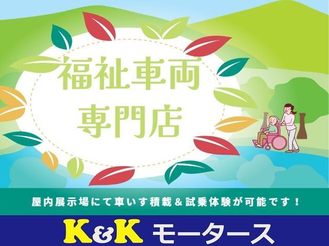 K&K MOTORS新潟空港店(1枚目)