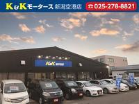 K&K MOTORS新潟空港店