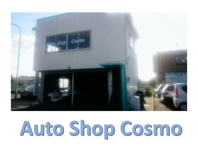 AutoShopCosmo