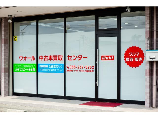 ウォール中古車買取センター 昭和インター店(1枚目)