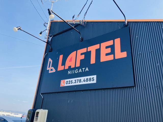 上質車専門店 ラフテル新潟2nd (株)LAFTEL新潟(2枚目)