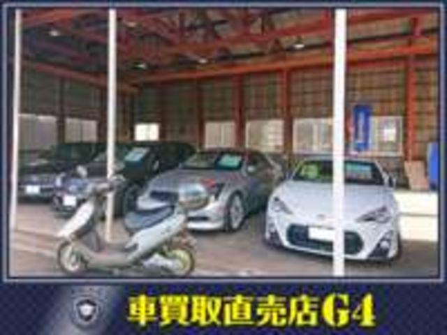 車買取直売店G4(0枚目)