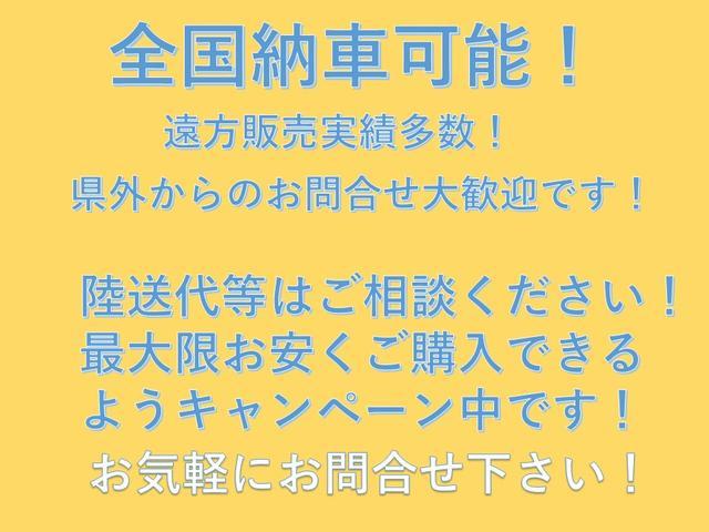 Lively auto ライブリーオート(5枚目)