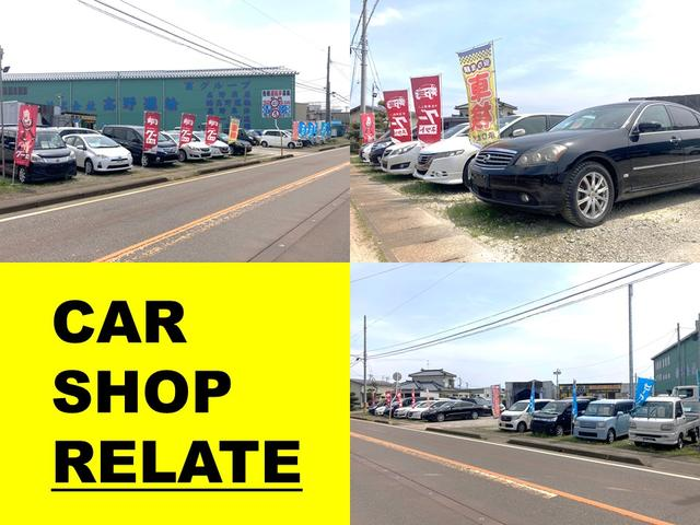 car shop RELATE(1枚目)