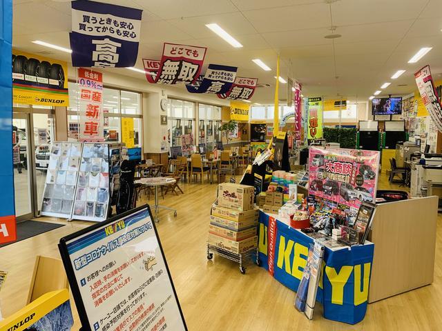 (株)ケーユー 新潟女池店(4枚目)