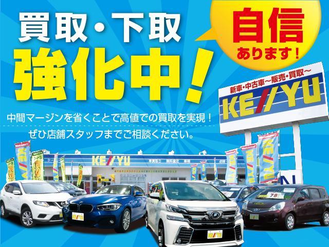(株)ケーユー 新潟女池店(5枚目)