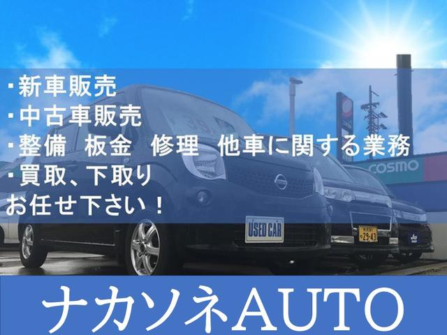 ナカソネオート(4枚目)