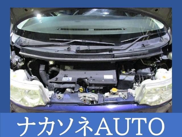 ナカソネオート(6枚目)