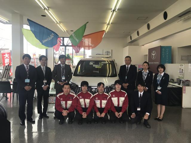新潟トヨタ自動車(株)巻店(1枚目)