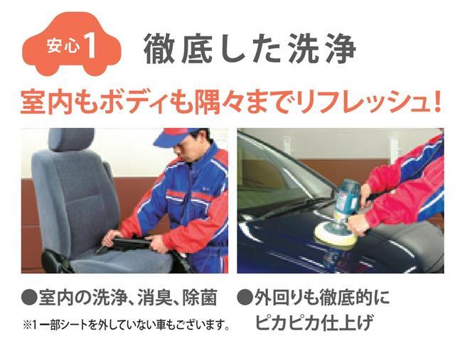 新潟トヨタ自動車(株) 長岡喜多店(2枚目)