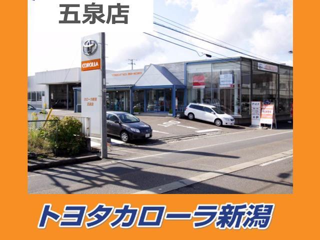 トヨタカローラ新潟(株)五泉店