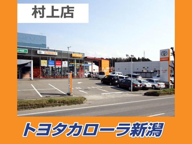 トヨタカローラ新潟(株) 村上店