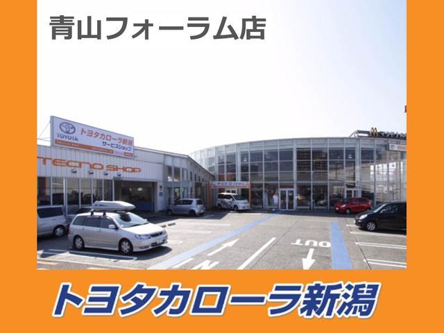 トヨタカローラ新潟(株) 青山フォーラム店