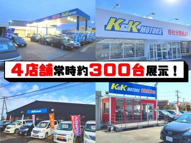 K&K MOTORS新発田店(2枚目)