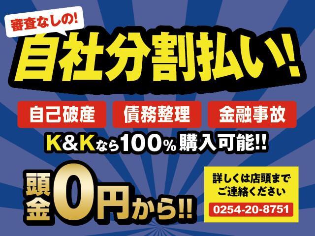 K&K MOTORS新発田店(3枚目)