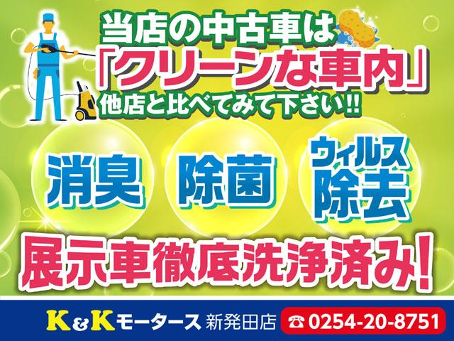 K&K MOTORS新発田店(6枚目)