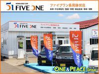 ファイブワン長岡鉢伏店 ONE&PEACE