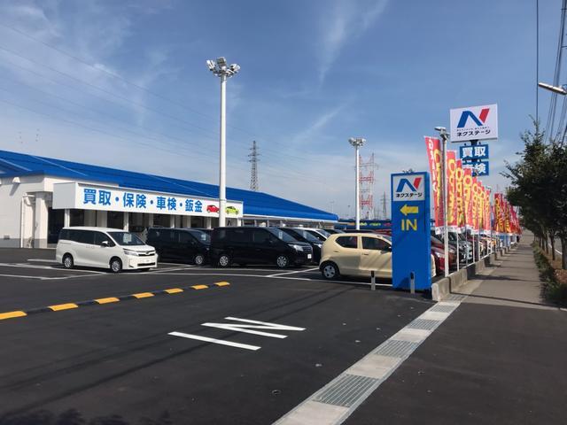 ネクステージ 新潟東店