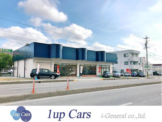 1up Cars -4WD ProShop-(1枚目)