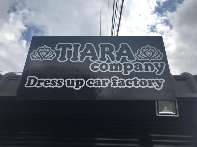 TIARA company(1枚目)