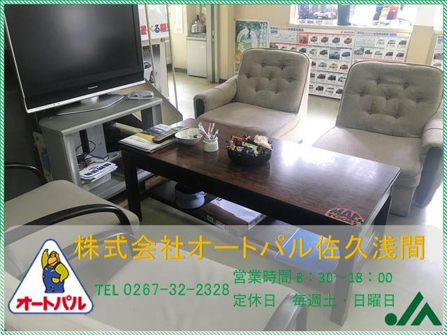 株式会社オートパル佐久浅間(4枚目)