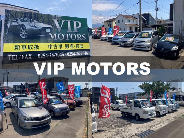 VIP MOTORS ビップモータース(1枚目)
