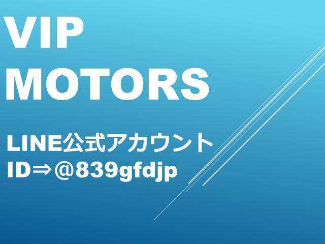 VIP MOTORS ビップモータース(5枚目)