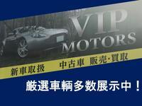 VIP MOTORS ビップモータース