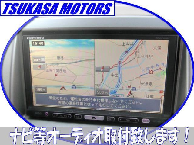 TSUKASA MOTORS ツカサモータース(4枚目)