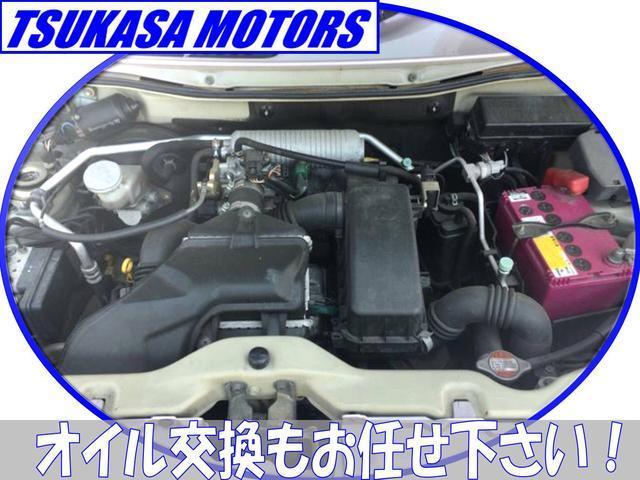 TSUKASA MOTORS ツカサモータース(6枚目)