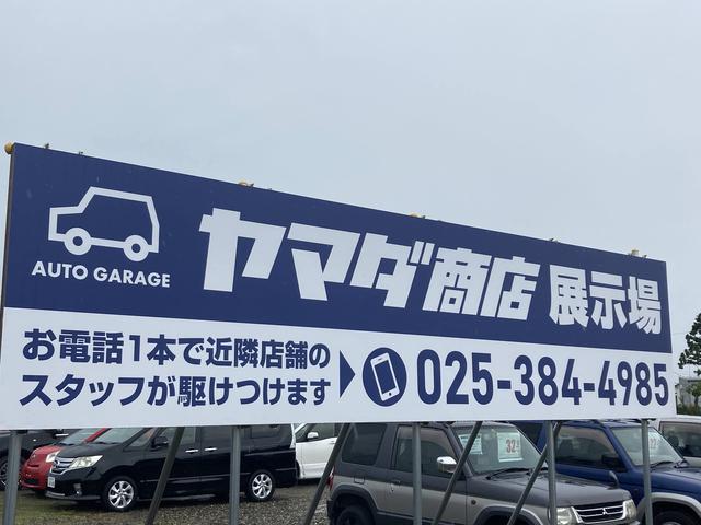 ヤマダ商店(6枚目)