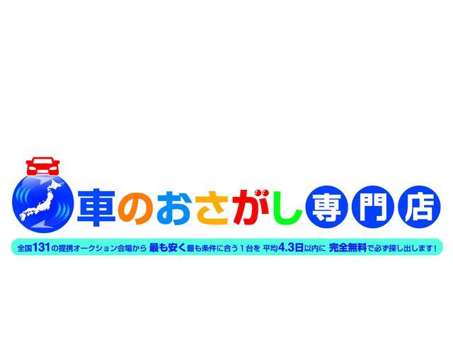 パレスオートセンター 旭自動車(株)(2枚目)