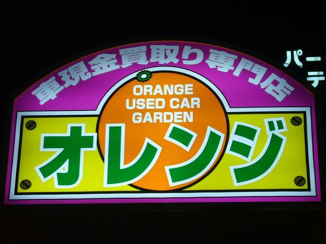 新潟県内8店舗の『車現金買取専門店オレンジ』加盟店☆下取り価格に自信あります!!