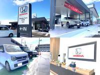 新潟の中古車販売店 カーリンク新潟亀田店 (株)ホンダ北越販売