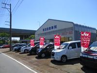 新潟の中古車販売店 原田自動車(有)