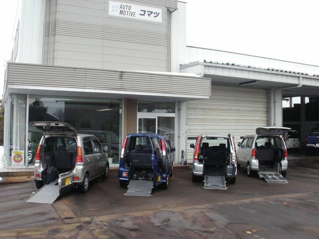 写真:新潟 三条市福祉車両のこまつ (株)オートモティブコマツ 店舗詳細