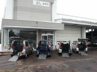 【アクセス】北陸自動車道(中ノ島見附IC)下車。国道8号を三条方面へ約10分。数少ない専門店です!