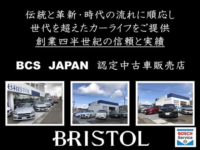 BRISTOL (株)ブリストル(1枚目)