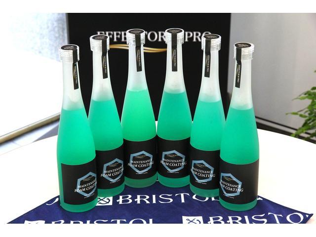 BRISTOL (株)ブリストル(4枚目)