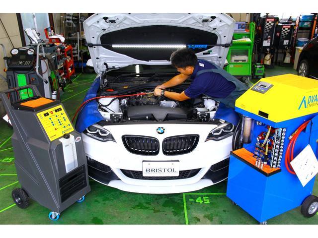 BRISTOL (株)ブリストル(6枚目)