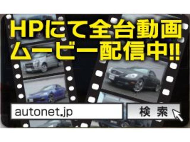 (株)オートネット TOTAL AUTO PRODUCE AUTONET(4枚目)