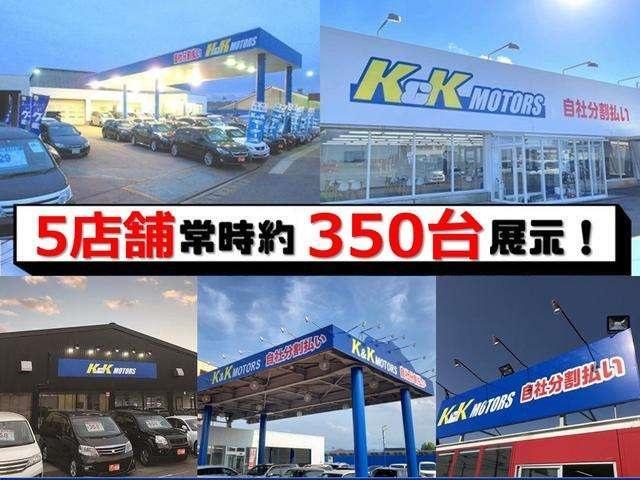 K&K MOTORS (株)K.S.LINE(4枚目)