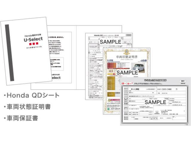 Honda Cars 新潟 U-Select新潟(3枚目)