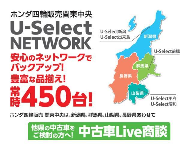Honda Cars 新潟 U-Select新潟(4枚目)
