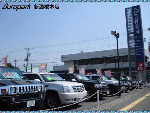 (株)オートパーク 新潟桜木店